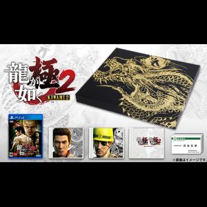 Ryu ga Gotoku Kiwami 2 / Yakuza Kiwami 2 (Limited Edition) [PS4 - Used Good Condition]