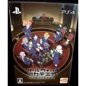 Little Witch Academia - Toki no Mahou to Nanafushigi (Limited Edition) [PS4 - Used Good Condition]