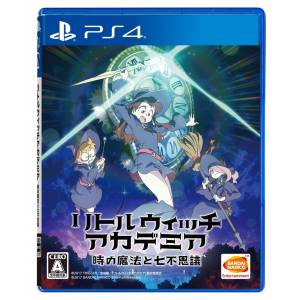 Little Witch Academia - Toki no Mahou to Nanafushigi / The Witch of Time and the Seven Wonders [PS4 - Used Good Condition]