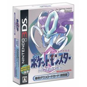 Pocket Monster Crystal / Pokemon Crystal Special Edition [3DS]