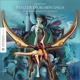 Resurrection: AZEL - Panzer Dragoon RPG / Panzer Dragoon RPG 20th Anniversary Arrangement [OST]