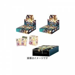 "Pokemon Card Game Sun & Moon - Expansion Pack ""Kindan no Hikari"" Limited Set [Trading Cards]"