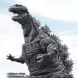 Shin Godzilla (2016) Fourth Form Freeze Ver. - Limited Edition [S.H.MonsterArts]