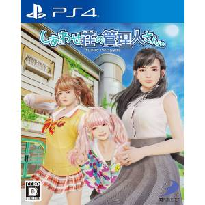Shiawase Shou no Kanrinin San - Happy Manager [PS4 - Used Good Condition]