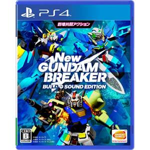 FREE SHIPPING - New Gundam Breaker Build G Sound edition [PS4]