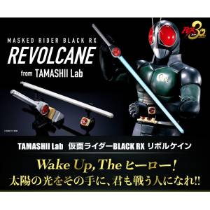 Masked Rider Black RX Revolcane Limited Edition [TAMASHII Lab]