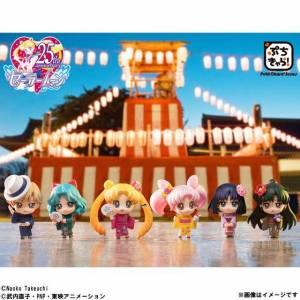 Pretty Guardian Sailor Moon Yukata de Odekake Gaibu Taiyouki Senshi Hen Limited Box [Petit Chara]