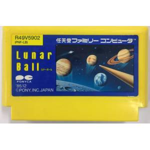 Lunar Ball / Lunar Pool [FC - Used / Loose]
