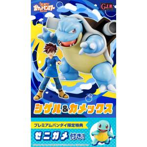 Pokemon - Gary & Blastoise limited edition [G.E.M.]