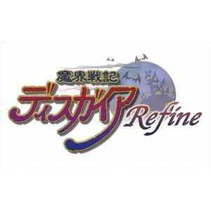 Makai Senki Disgaea Refine - Famitsu DX Pack The 15th anniversary Limited Edition [Switch]