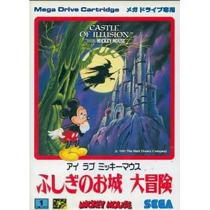 I Love Mickey Mouse - Fushigi no Oshiro Daibouken / Castle of Illusion [MD - Used / SUNFADE - WITHOUT BOOKLET]