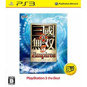 Shin Sengoku Musou 5 Empires - The Best Edition [PS3]