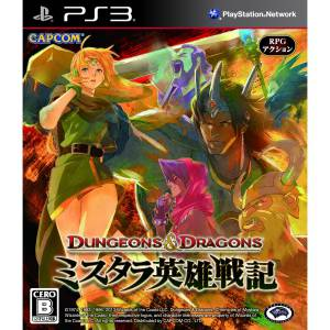 Dungeons & Dragons - Mystara Eiyuu Senki / Chronicles Of Mystara [PS3 - Used Good Condition]
