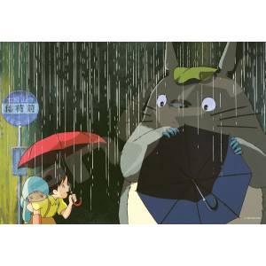 FREE SHIPPING - Neighbor Totoro - Use the Umbrella 300 pcs Jigsaw Puzzle [Goods]