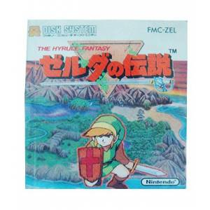 Zelda no Densetsu - The Hyrule Fantasy [FDS - Used Good Condition]
