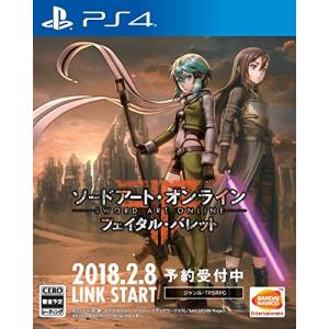 Sword Art Online Fatal Bullet - standard edition [PS4-Used]