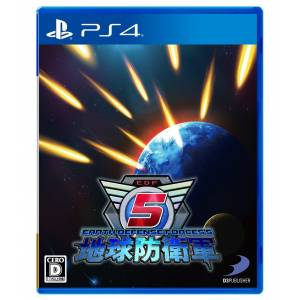 Earth Defense Forces 5 - standard edition [PS4-Used]