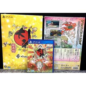 Okami HD (Limited Edition) [PS4 - Used Good Condition]