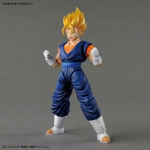 Dragon Ball Z - Super Saiyan Vegito [Figure-rise Standard]