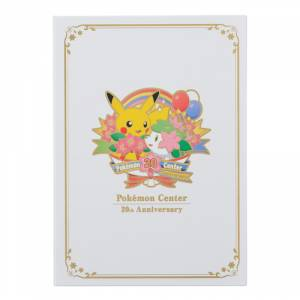 Premium frame stamp set 20th anniversary of Pokemon Center [Goods]