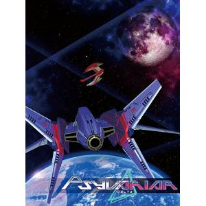 Psyvariar Delta - Limited Edition [PS4]