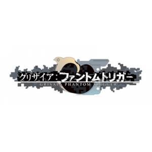 Grisaia Phantom trigger 03 & 04 [PSVita]