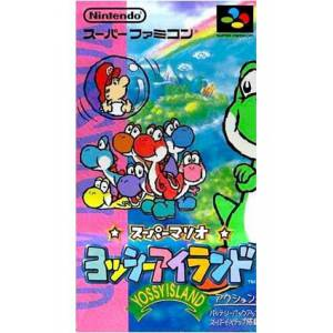 Yoshi Island [SFC - Used Good Condition]