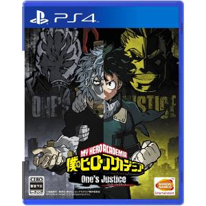 Boku no Hero Academia One's Justice / My Hero Academia One's Justice - Standard Edition [PS4]