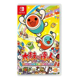 Taiko no Tatsujin Nintendo Switch Version! [Switch]