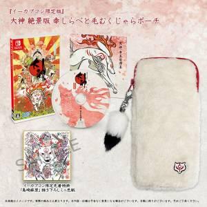 Okami HD - e-Capcom Pouch Limited Set [Switch]