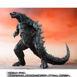Godzilla Earth Limited Edition [SH MonsterArts]
