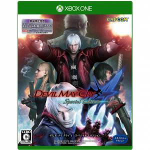 Devil May Cry 4 Special Edition - Standard Edition [Xbox One - Used]