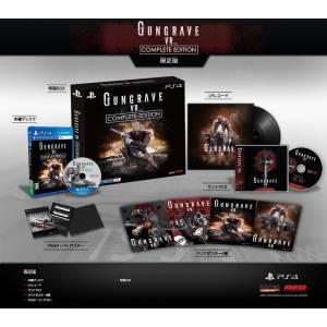 GUNGRAVE VR COMPLETE EDITION - Limited Edition [PS4]