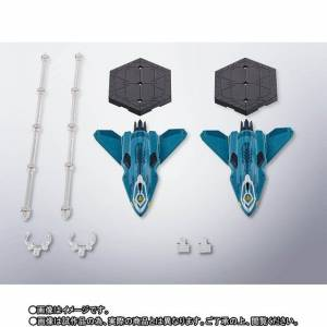 Macross Delta - VF-31F Siegfried Lill Draken Set Limited Edition [DX Chogokin]