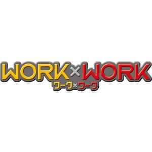 WORK x WORK [Switch]