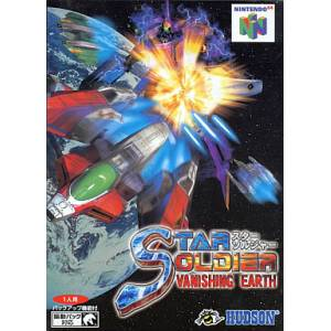 Star Soldier - Vanishing Earth [N64 - used good condition]