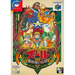 Buy Nintendo 64 softs systems and accessories (Japanese import