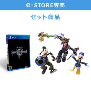 Kingdom Hearts III & Kingdom Hearts III Bring Arts Figure Sora & Donald Duck & Goofy Limited Set [PS4]