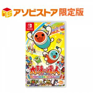 Taiko no Tatsujin Nintendo Switch Version! Asobistore Limited Edition [Switch]