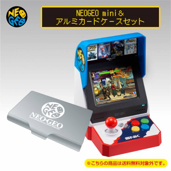 Neo Geo Mini & Aluminum Card Case Limited Set [SNK