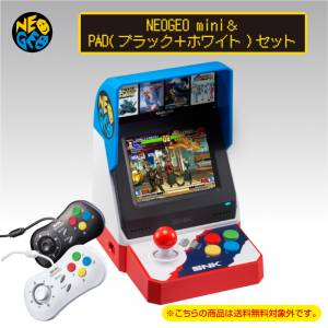 Neo Geo Mini & NEOGEO mini PAD (White + Black) Limited Set [SNK - Brand new]