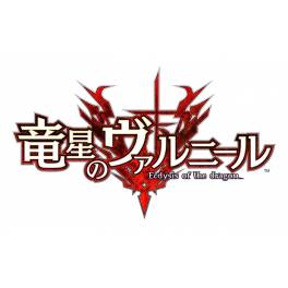 Valneer of the Dragon Star - Famitsu DX Pack [Ps4]