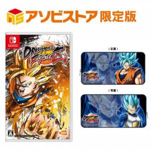 Dragon Ball FighterZ - Asobistore Limited Edition [Switch]