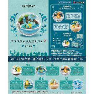 Pokemon - Terrarium Collection Vol.2 6 Pack BOX [Goods]