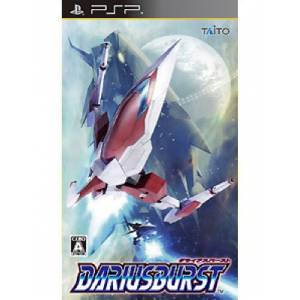 Darius Burst [PSP - occasion BE]