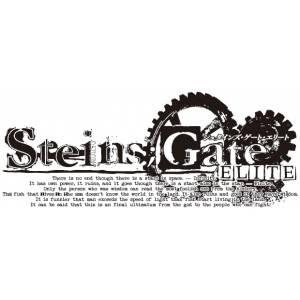 STEINS GATE ELITE - Completely Order Limited 3D Crystal Ebten Set [PS4]