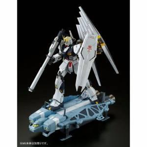 Gundam: Char's Counterattack - Type 89 Base Jabber Plastic Model Limited Edition [1/100 RE / Bandai]