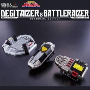 Denji Sentai Megaranger - Super Sentai Artisan - Degitaizer & Battleraizer - MEGAREAL EDITION  Limited Set [Bandai]