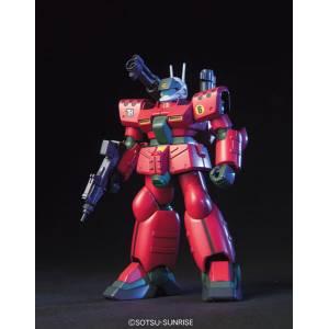 Mobile Suit Gundam 0080: War in the Pocket - RX-77D Guncannon Mass Production Type Plastic Model [1/144 HGUC / Bandai]
