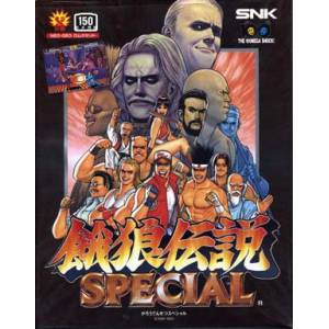 Garou Densetsu Special / Fatal Fury Special [NG AES - Used Good Condition]